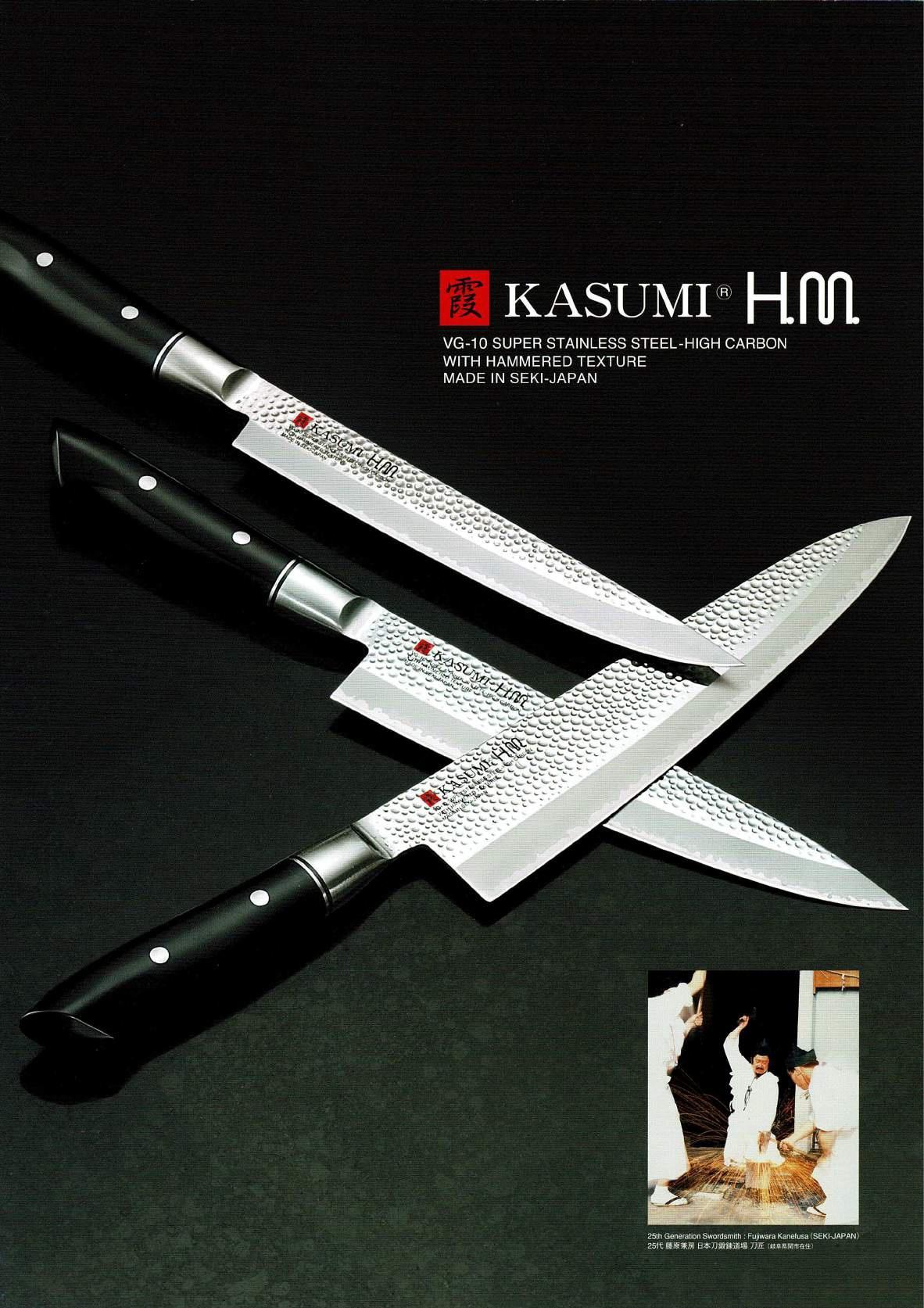 http://sumikama.co.jp/wp/wp-content/uploads/2018/12/kasumi_hm_i.jpg